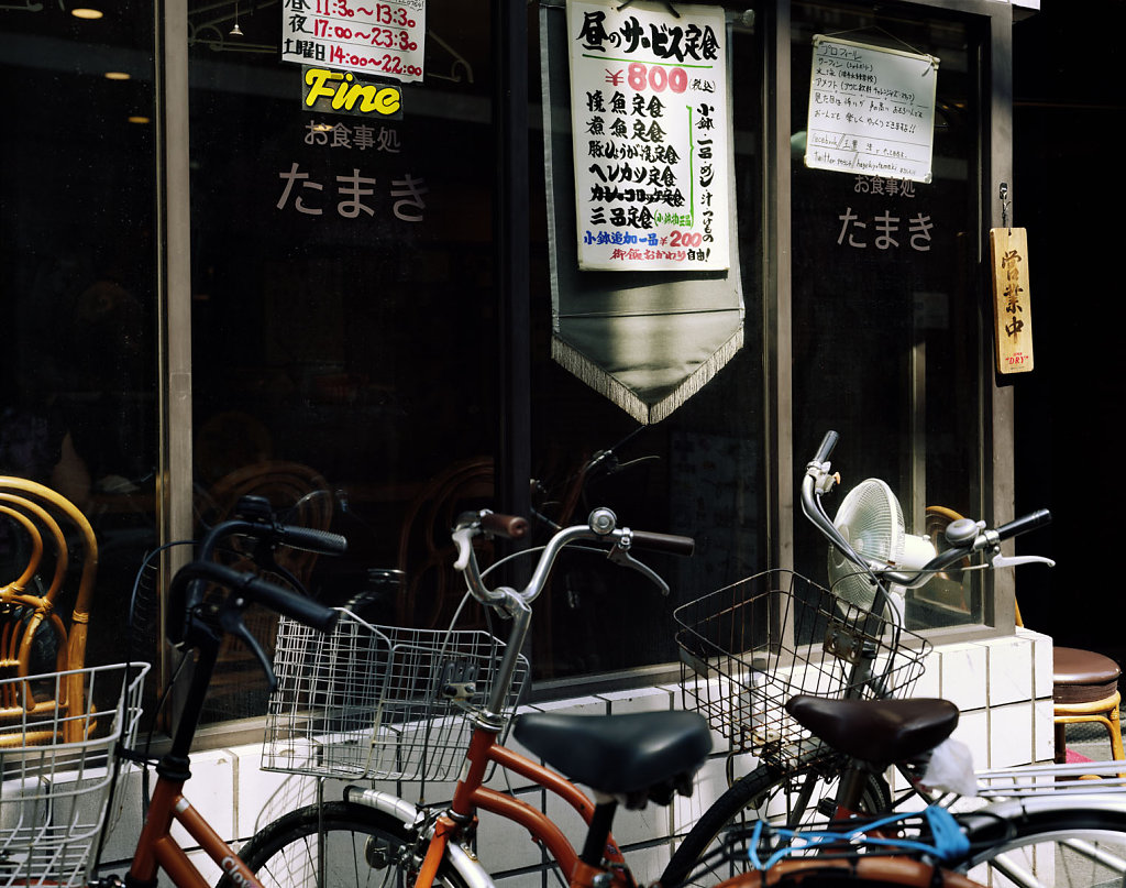 Japan-30-Osaka-bikes.jpg